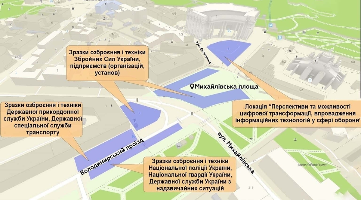В Киеве покажут новейшие образцы армейской техники 1